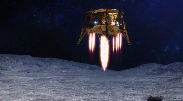 Берешит Луна